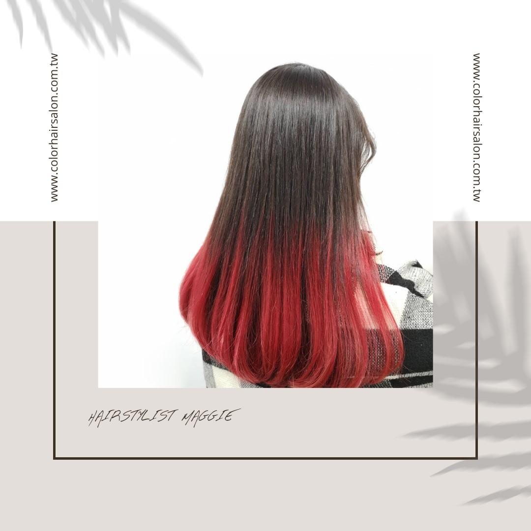 漸層染髮-率真自我_漸層火焰紅 台中COLOR粉紅